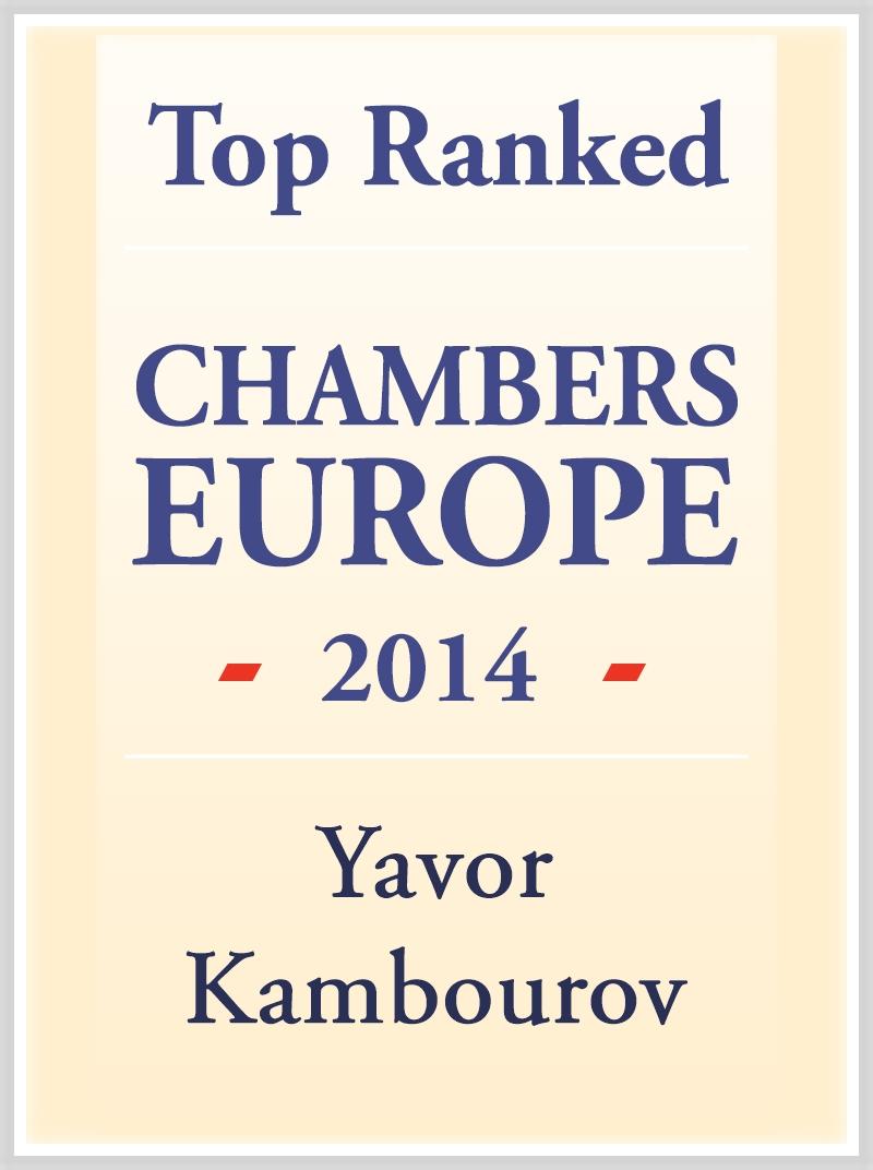 http://www.chambersandpartners.com/Logo/4/238/86858/203995/large
