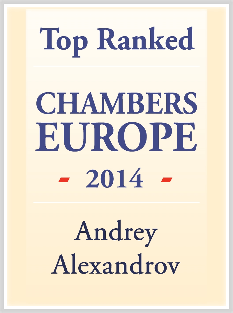 http://www.chambersandpartners.com/Logo/4/238/86858/589764/large