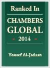 Al-Jadaan, Yousef